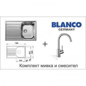 BLANCO Комплект мивка TIPO 45S и смесител MIDA