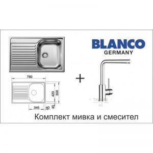 BLANCO Комплект мивка TIPO 45S и смесител MILA