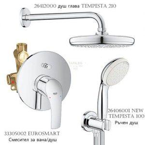 GROHE Комплект смесител за вграждане + душ + ръчен душ
