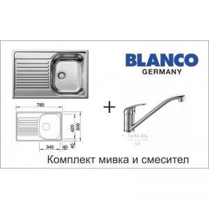 BLANCO Комплект мивка TIPO 45S и смесител Daras