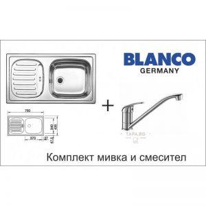 BLANCO Комплект мивка Flex Mini и смесител Daras